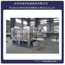 XGF12-12-4 bottle washing filling capping machine
