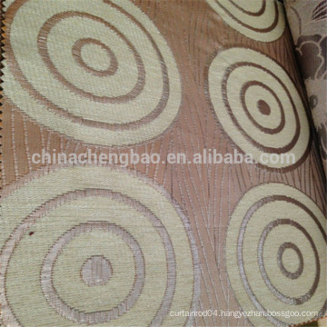 High grade thick jacquard chenille curtain fabric names