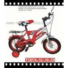 2016 Nova Pequena Bicicleta para Crianças Estudantes
