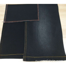 High Quality Coated Silver Satin Fabric Wholesale Denim