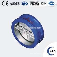 API 594 butterfly check valve for wholesale