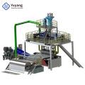 New design meltblown production line