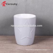 Керамическая кружка для молока с тиснением в форме звезды без ручки