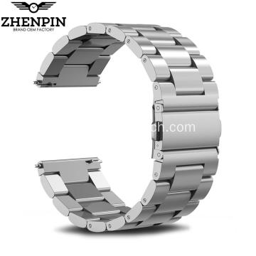 Apple Watch Band Stainless Steel Metal Tape