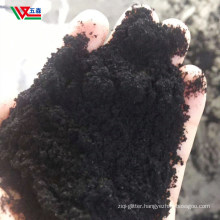 Tire Rubber Particle, Tire Rubber Powder, Natural Tire Rubber Powder, Environmental Protection Rubber Powder, Natural Recycled Rubber Powder