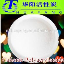 CAS 9003-05-8 Flockungsmittel anionischer Polyacrylamid Preis