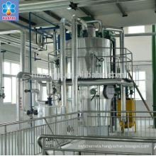 20%-1% oil yield plant oil extracting machine