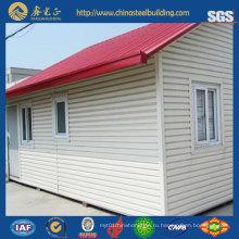 Модульный дом / сборный дом / сборный дом (pH-85)