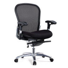 Oficina moderna de malla ajustable silla de personal de informática (B122)