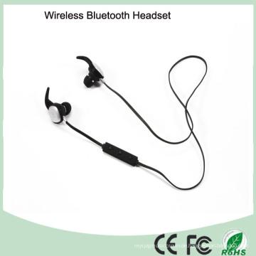 Drahtlose Bluetooth Noice Abbrechen Kopfhörer mit Mikrofon (BT-U5)