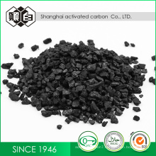 Bulk Activated Carbon Per Ton For Adsorption Of Organic Gases And Odor With Best Price In India