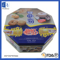Metal Cookie Tins Packing Wholesale
