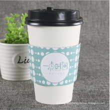 Disposable Customization Chinese Manufactory with Low MOQ Paper Cup Sleeves