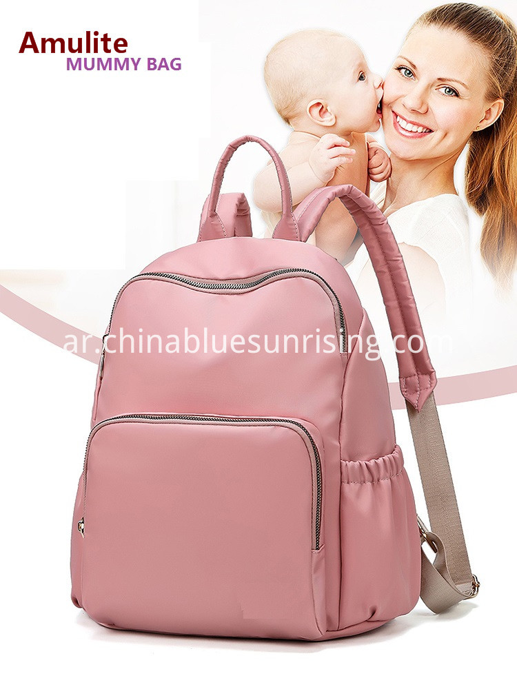 Mother Care Baby Diaper Bag