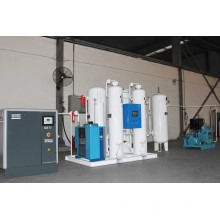 Опытный аттестованный поставщик генератора азота азота CE и ISO