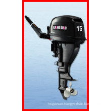 Boat Engine/ Sail Outboard Motor/ 4-Stroke Outboard Boat Motor (F15BMS)