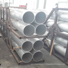 Tuyau en aluminium extrudé pour l'énergie électrique