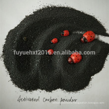 Hot Sale In Korea/ Japan Wood Powder Activated Carbon Alcohol Purification