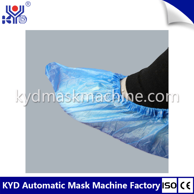 Nonwoven Shoe Cover Making Machine untuk Hotel