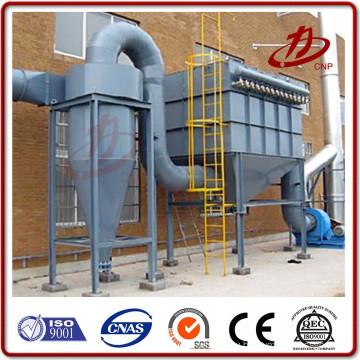 Сепаратор для промышленных циклонных пылеуловителей