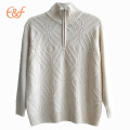 Solid Cable Quarter Zip Pullover Sweater