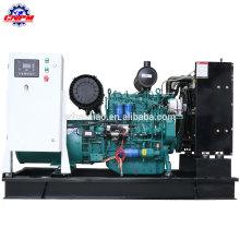 generador diesel de bajo precio de fábrica para la venta