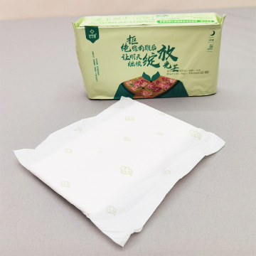 China Organic Anion Disposable Lady Napkin Murah