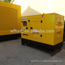 10-1875KVA Good price home use silent type diesel generator for hot sale with CE