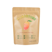 Powder Snack Nuts Ziplock Bag Printed Laminated Paper Plastic Packaging Green Food Bag
