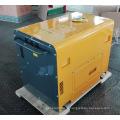 5кВт 5 ква портативный Молчком Тепловозный генератор энергии