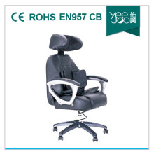868A with PU Leather New Office Massage Chair