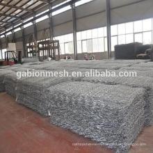China gabion basket prices(direct factory)