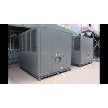 Чиллер коробчатого типа с воздушным охлаждением для предприятий пищевой промышленности