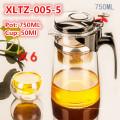 Logotipo personalizado do copo do chá de vidro