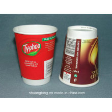 8oz Double Wall Paper Cup /Hot Cup