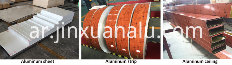 OEM-PE-PVDF-Aluminum-Alloy-Color-Coated-Prepainted-Aluminium-Coil-for-B(15)