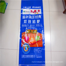 Durable Practical PP Flour Bag