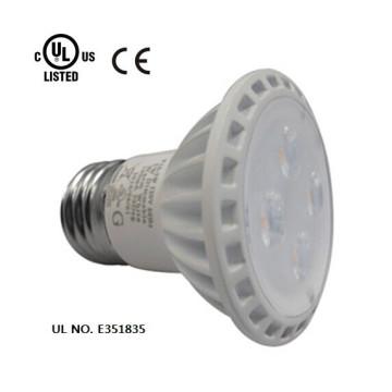 White cover high quality led lights UL cUL approved PAR16 5W led spotlight in 120V