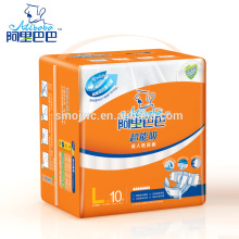 2015 New Cheap Printed Ultra Thick Adult Diaper