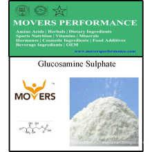 Дополнение к питанию Глюкозамин сульфат / Глюкозамин сульфат Калий