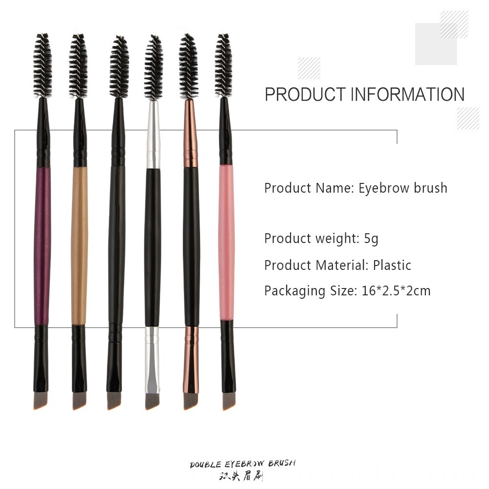 Double Head Eyebrow Makeup Brush 3