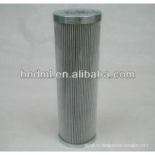 Замена для фильтра гидравлического масла REXROTH R928006872, Фильтрующий элемент масляного насоса