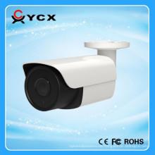Neue 1080P Hybrid 4 in 1 Sternenlicht cctv Kamera, 24 Stunden bunte Video HD Kugelkamera mit 2 Jahre Garantie