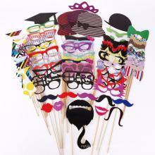 FQ Marke Fashion Custom Design Bart nehmen Bilder Party Maske