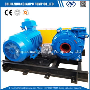 AHE ประเภท High Chrome Iron Slurry Pump
