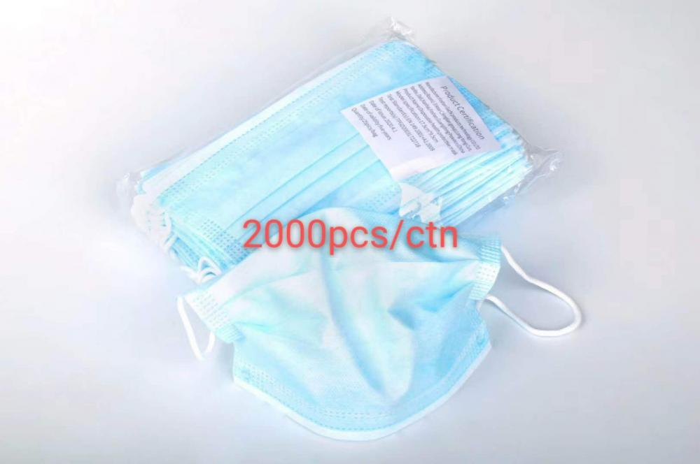 3-layer Disposable General Mask