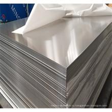 6061 6063 6082 лист алюминиевого сплава для вывески/таблички/сумки
