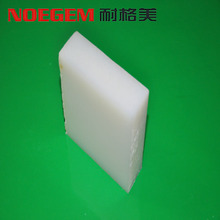 Folha de plástico PA anti-estática