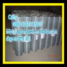 Проволока сетки сварочной линии / завод прямых продаж высокое качество сварной проволоки для армирования бетона