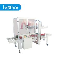 Machine à emballer automatique de pli et de fond d'ailerons de Brother Fx-At5050b, scelleur de carton, machine de cachetage de boîte
